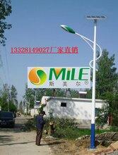 中卫太阳能路灯包安装价格