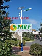 自贡太阳能路灯包安装价格