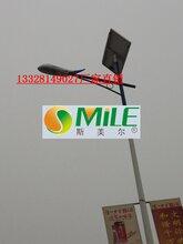 毕节太阳能路灯包安装价格