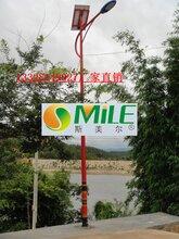 新疆太阳能路灯成本预算(诚信品牌厂家)图片