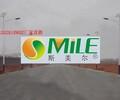 泸州太阳能路灯维修厂家