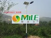 張掖太陽能路燈公司批發價格