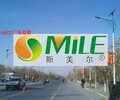 衢州太陽能路燈特價推廣