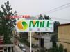 漳州太阳能路灯公司电话