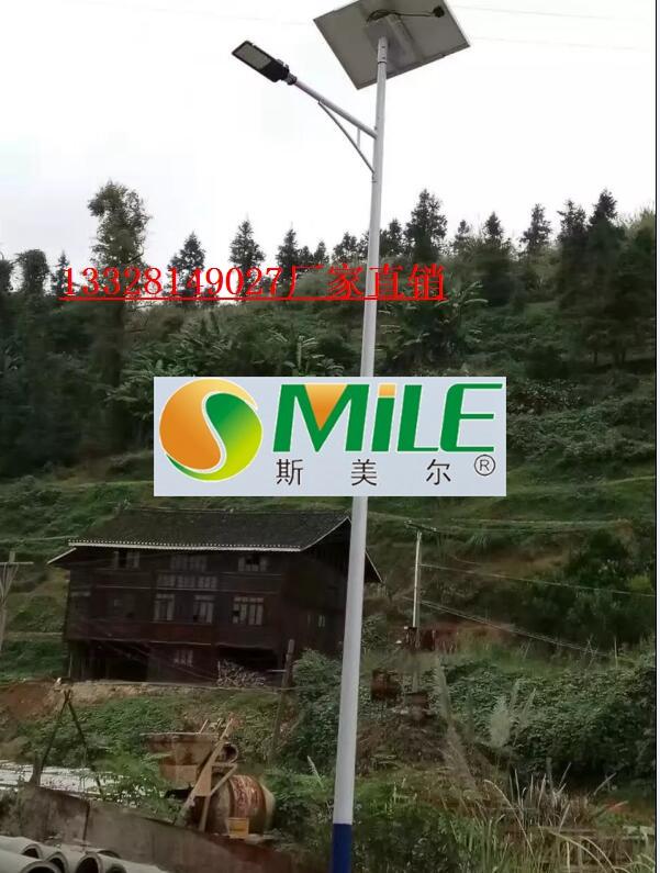 荊州太陽能路燈廠家聯系方式