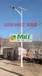 宜春太陽能庭院燈廠家批發價格