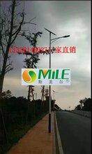黄南太阳能路灯包安装价格