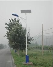 包头太阳能路灯诚信厂家推荐图片