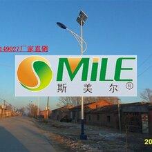 新疆太阳能路灯包安装价格