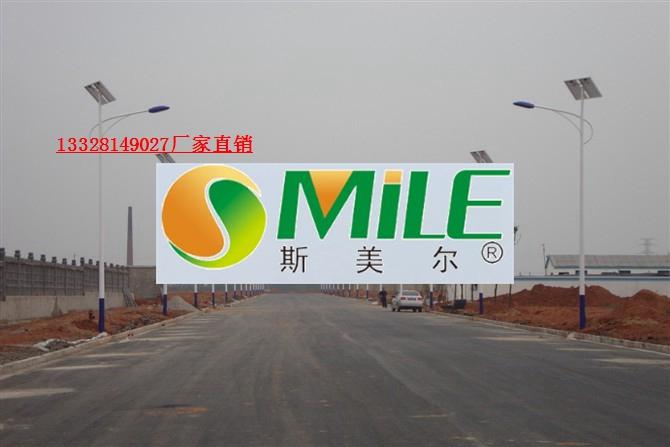 荊州太陽能路燈/口碑好的廠家