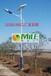 南昌太阳能路灯销售厂家