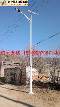 新疆锂电池太阳能路灯图片