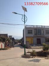 新疆新农村建设企业名录图片