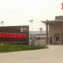吉林新农村建设太阳能路灯图片