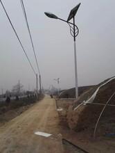 长春一事一议太阳能路灯生产厂家图片