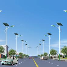 太阳能路灯价格、太阳能路灯规格、太阳能路灯排名、太阳能路灯图片图片