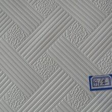 山东临沂平邑吊顶PVC无尘洁净板,PVC无尘板,PVC三防洁净板图片
