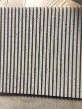 冰川矿棉板冰川矿棉板品牌/图片/价格_冰川矿棉板批发�@��境界图片