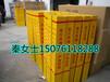 新疆标志桩价格,标志桩介绍电缆标志桩规格石油标志桩厂家