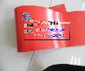 雅安高质量绝缘胶垫厂家/3-12mm厚绝缘胶垫/帝智