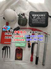 救援专业防汛工具包/森林救火组合工具包/帝智厂家