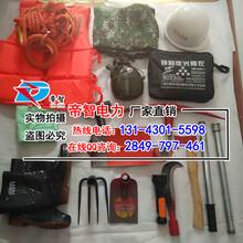 防汛组合工具包/应急救援多功能工具包