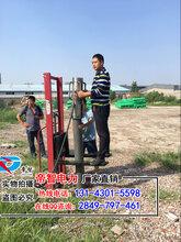 防汛打桩机/便携式打桩机/气动打桩机防汛专用