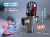 DN25小型洗浴自动混水阀