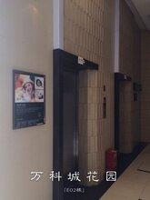 广州电梯广告、社区广告发布