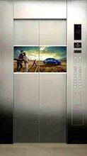 广州楼宇电梯门封面广告、电梯广告