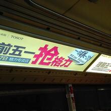 广州公交车广告车内看板灯箱广告媒体发布