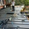 大兴区专业卫生间漏水专业屋顶做防水
