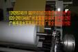 廣州整卷水寫布母料生產廠家,超長水寫布批發定做