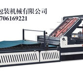 菏泽杨总考察pet酒盒成型机裱纸机--一鼎印机