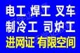 沧州施工员安全员造价员资料员监理工程师培训取证