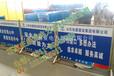 天津蓟县供应电力安全围栏//绝缘围栏//安全伸缩围栏厂家//检修围栏围挡报价