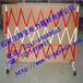莱芜安全检修围栏厂家--电力绝缘安全围栏厂家-安全围栏网报价