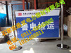 濮阳厂家批发电厂检修安全围栏--不锈钢安全围挡--安全标语围栏