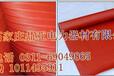 丽水批发电力绝缘胶垫厂家价格-5个厚红色防滑绝缘胶板价格