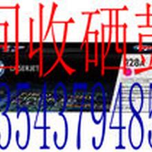 东莞回收佳能墨盒黄江回收HP硒鼓黄江回收佳能空旧过期硒鼓墨盒打印机电脑显示器等办公用品