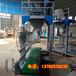 玉米小麦大豆装袋、缝口用的机器/粮食定量包装机