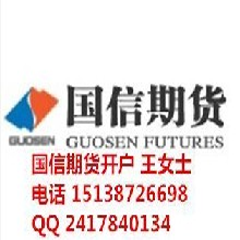 洛阳期货培训期货公司开户商品期货短线交易