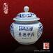 青花瓷药罐陶瓷药罐图片定制加logo和印文字