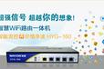 湖南长沙维盟HYG-160酒店企业网吧路由器