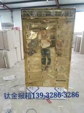 信報箱尺寸,小區信報箱價格圖片