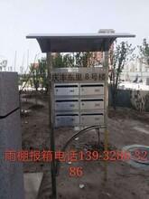 信报箱图片。信报箱标准,不锈钢信报箱价格图片