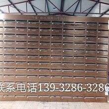 信報箱定做標準,河北小區信報箱生產廠家價格圖片