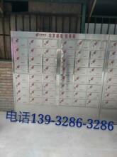 信报箱价格,信报箱规格,北京小区信报箱图片