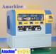 济南格瑞特铝塑木型材滚压复合机型号厂家价格