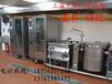 安徽省马鞍山市食品机械回收金城展示柜